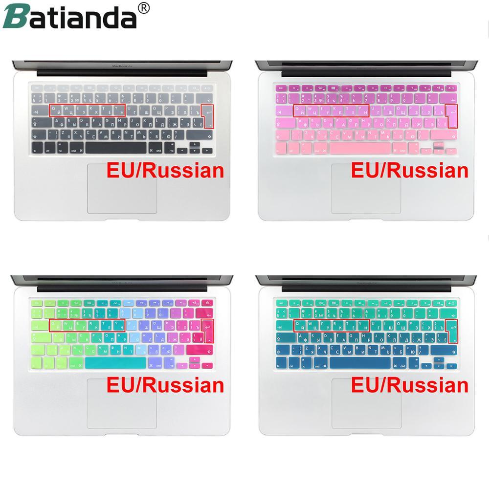 """Чехол для клавиатуры с градиентными цветами, силиконовая Наклейка для MacBook Pro 13 """"15"""" Retina Mac Air 13 A1466"""