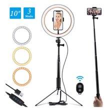 LED Selfie anneau lumière photographie éclairage anneau lampe Bluetooth réglable avec trépied pour Youtube maquillage vidéo en direct Photo Studio