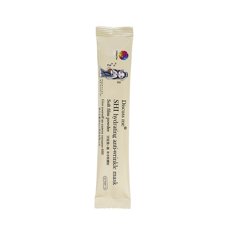 1pcs/16g Hyaluronic Acid Soft Mask Powder Skin Care Anti Aging Anti Wrinkle Peel Off Moisturizing Fa