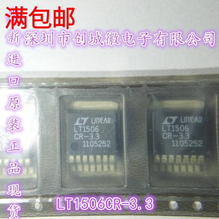 10 قطعة/الوحدة LT1506CR-3.3 إلى 263 LT1506
