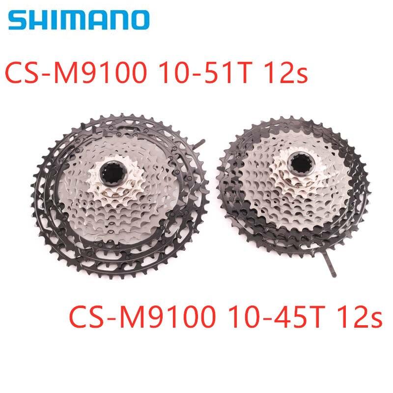 SHIMANO XTR CS-M9100 12S سرعة الدراجة الجبلية 10-51T 10-45T M9100 دراجة كاسيت Freewheel MTB 12S