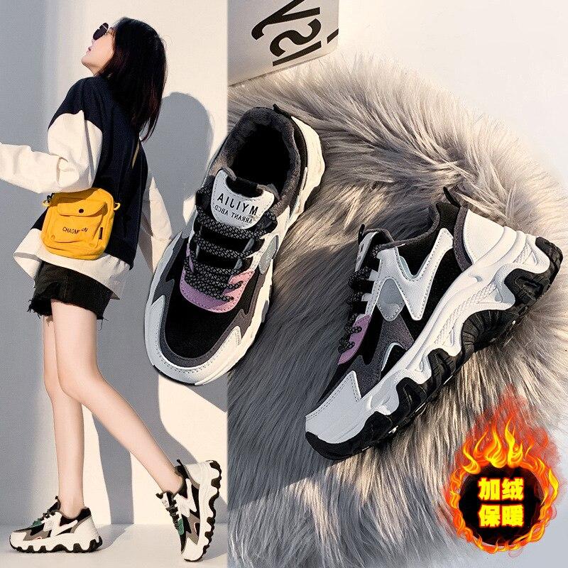 Папа обувь женская зимняя обувь новая Студенческая женская обувь теплая обувь на толстой подошве стильной спортивной обуви Женская улично...