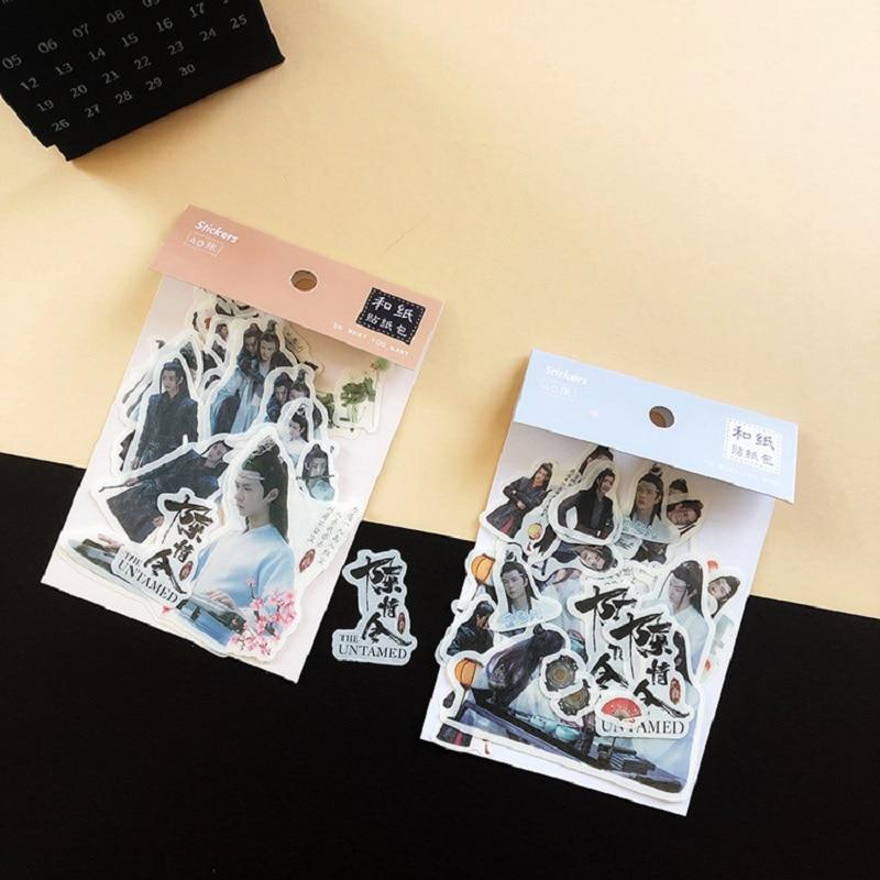 40 pçs/set o undomed chen qing ling adesivo decorativo xiao zhan scrapbooking diy diário álbum etiqueta adesivos