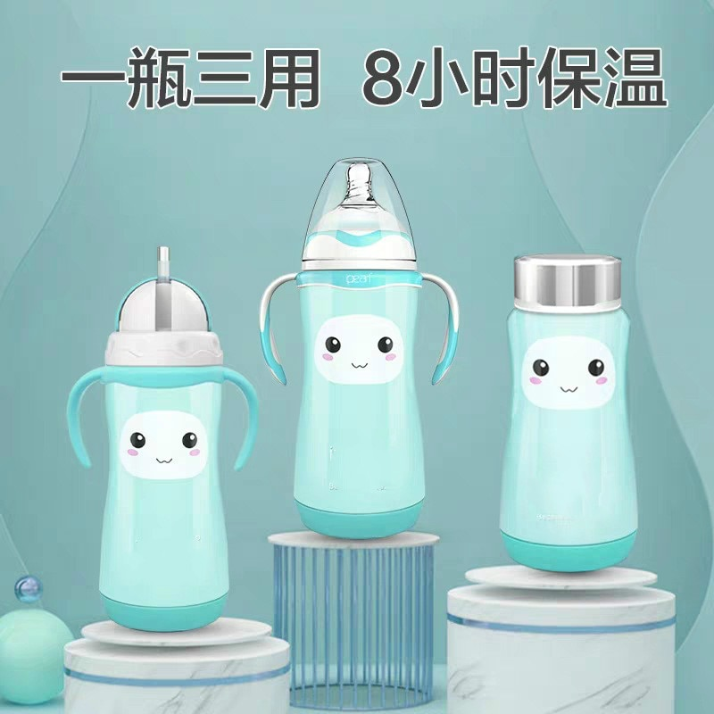 زجاجة عزل الطفل من الفولاذ المقاوم للصدأ عيار واسع مانعة للتسرب زجاجة الطفل المولود الجديد زجاجة تغذية الطفل زجاجة المياه