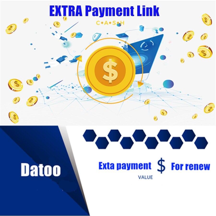 رابط الدفع الإضافي لـ Datoo(livego)