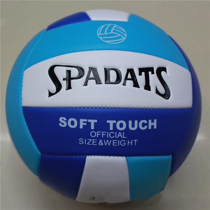 Sport balls Team Volleyball Ball Beach Games Equipment Training vollyball недорого