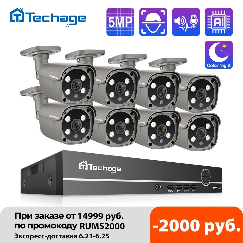 Techage-보안 카메라 시스템 8CH 5MP HD POE NVR 키트 CCTV 양방향 오디오 AI 얼굴 감지 야외 비디오 감시 IP 카메라 세트, AI 얼굴 감지