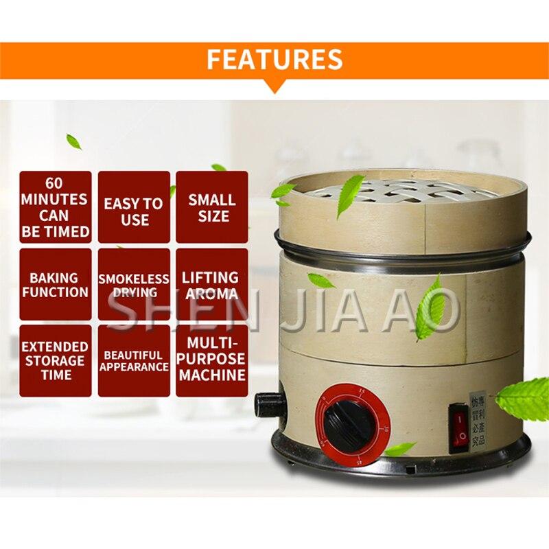 المنزلية الصغيرة الغذاء مجفف الشاي حبوب البن الخبز آلة صغيرة الغذاء ماكينة التحميص متعددة الوظائف آلة تحميص الشاي
