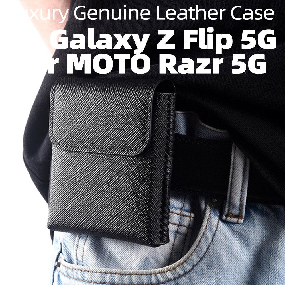 ل غالاكسي z الوجه الحال بالنسبة موتو Razr حافظة جلد طبيعي الحقيبة الحقيبة واقية ل موتورولا razr 5 جرام الحقيبة حقيبة