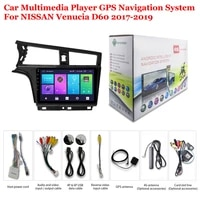 for nissan venucia d60 2017 2019 accessories car android multimedia player radio 9inch ips screen stereo gps navigation system