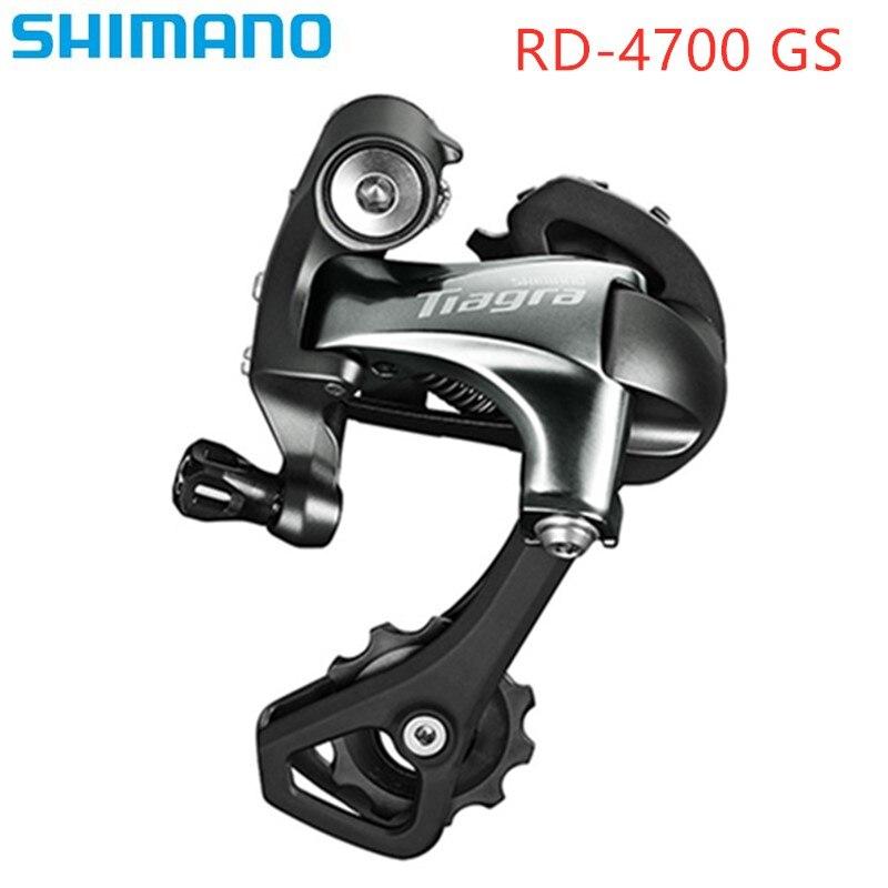 Shimano Tiagra 4700 SS/GS para bicicleta de carretera