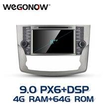 2DIN Android 9,0 4GB 64GB ROM 8Core para Toyota Avalon 2011 2012 coche DVD reproductor multimedia Wifi RADIO RDS GPS mapa Glonass BT 4,2