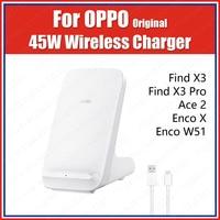 Беспроводное зарядное устройство OAWV02, 45 Вт, 10 в, 6,5 А, для OPPO Find X3 Pro Ace2 Enco X W51 SuperVOOC QI EPP/BPP