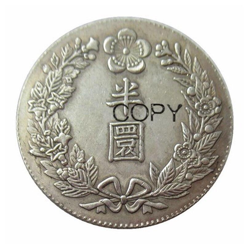 Gran Corea medio ganado copia de monedas plateadas