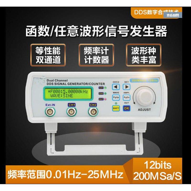 MHS5200A medidor de frecuencia de fuente de señal de pulso generador de señal de onda arbitraria función DDS de doble canal de 25MHZ CNC completo