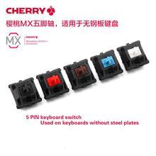 Commutateur de clavier mécanique Cherry MX Original rouge noir bleu marron blanc axe interrupteur 5 broches cerise clair interrupteur
