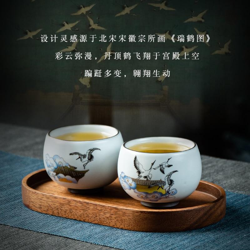 Ruihe الشكل متحدة المركز إلى كأس Ru فرن فنجان مجموعة عشاق كأس اسم كوب الشاي حفل الأجهزة المضيف كأس هدية صندوق