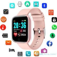 Smart Watch Kids Children Smartwatch For Girls Boys Electronic Smart Clock Students Child Sport Smar