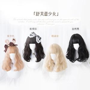 Lolita short roll instant noodles roll Shu Fu Lei girl Lolita female curly hair loli round face wig