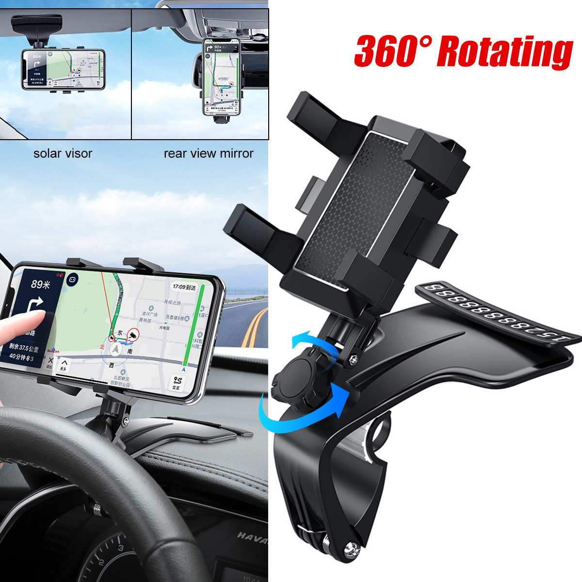 Upgraded Dashboard Car Phone Holder 1200 Degree Mobile Phone Stands Rearview Mirror Sun Visor In Car