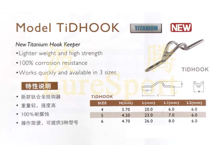 SeaGuide Titanium Hook Keeper 4pcs TiDHook for Lure and Fly Collapsible Rod Building Component Repair Fishing rod DIY Accessory enlarge
