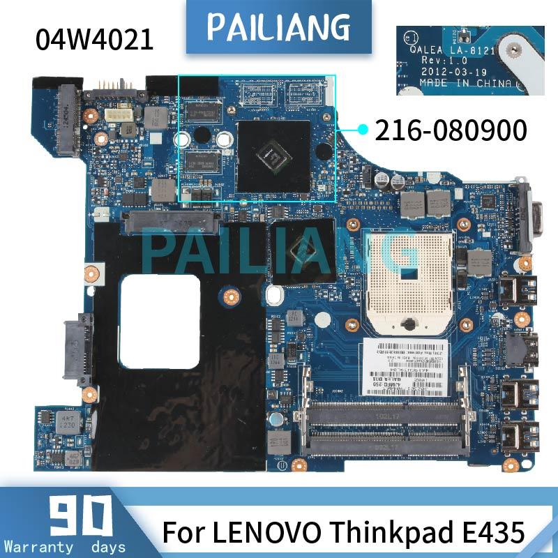 PAILIANG اللوحة الأم للكمبيوتر المحمول لينوفو ثينك باد E435 اللوحة الرئيسية LA-8121P 04W4021 216-080900 DDR3 tesed