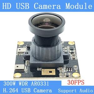 Plug play 1080P HD 150° Wide-angle CCTV Surveillance Webcam 3MP UVC H.264 Wide Dynamic 30FPS USB Camera Module Support audio