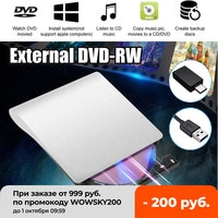 Внешний USB 3,0 тип-c высокоскоростной DL DVD RW ГОРЕЛКА CD писатель тонкий портативный оптический привод для Asus Samsung Acer Dell ноутбук ПК