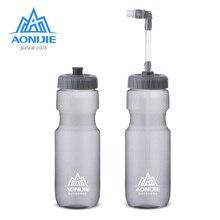 AONIJIE SD33กีฬา700Mlปราศจากน้ำถ้วยกาต้มน้ำBPAฟรีสำหรับ100 ℃ ต้มน้ำขี่จักรยานวิ่งHiking Trail marathon