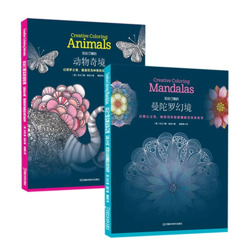 Mandalas Fantasy Creative Coloring Relieve Stress Kill Time Graffiti Painting Sketch Drawing Antistress Art Adult Coloring Books