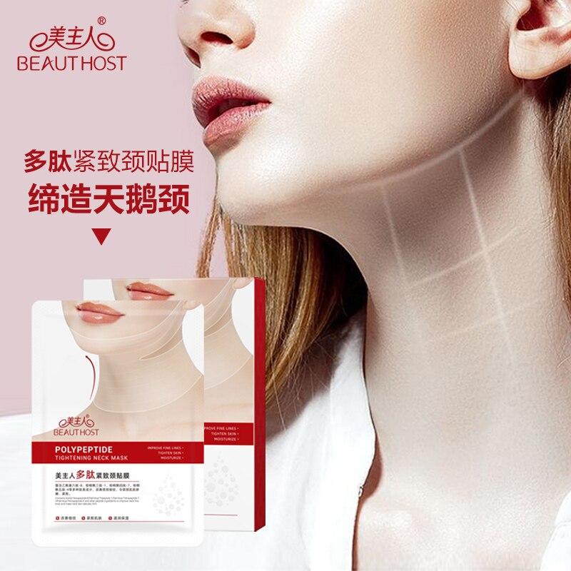 5Pcs Polypeptide Neck Film Mask Moisturizing And Moisturizing Care Neck Film Tender And Smooth Skin Gentle Care