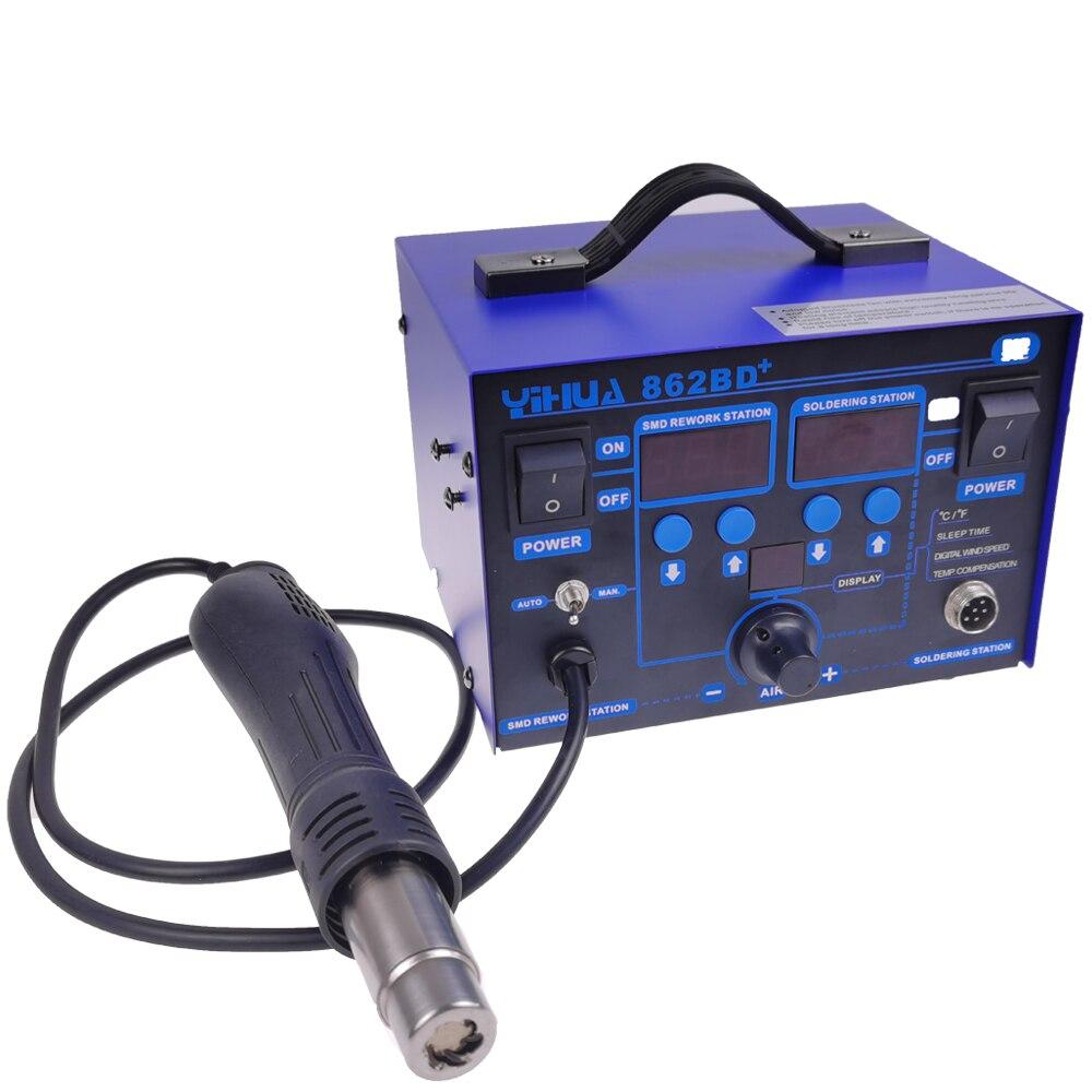 Паяльная станция YIHUA862BD +, цифровая Антистатическая станция для пайки горячим воздухом, станция для распайки горячим воздухом 2 в 1 110 В 220 В