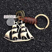 2021 Charm Jewelry Vintage Handwork Weave Genuine Leather Sailboat Keychain Simple Alloy Accessories