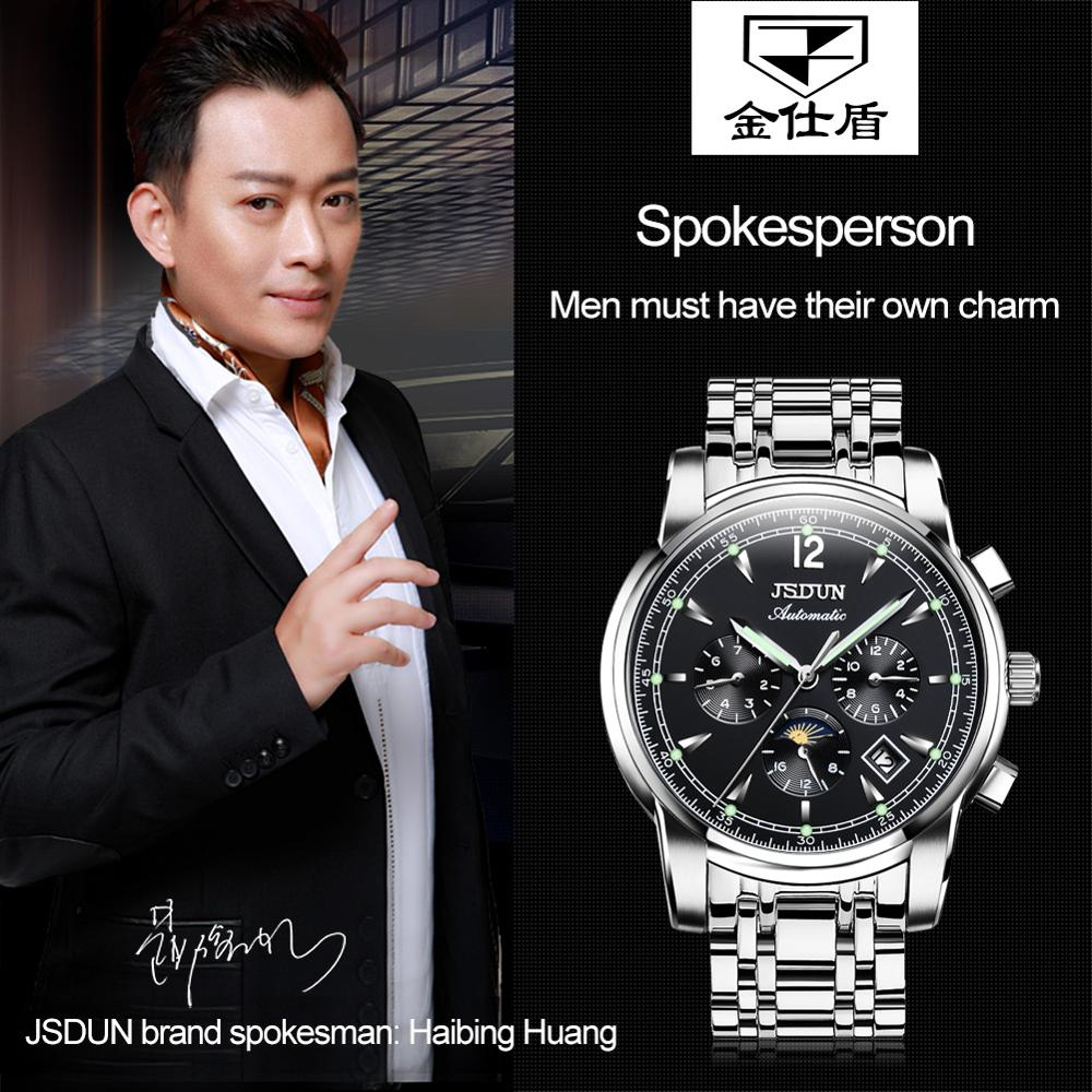 Jsdun brand popular original full automatic waterproof luminous men and women's watches and lovers gifts