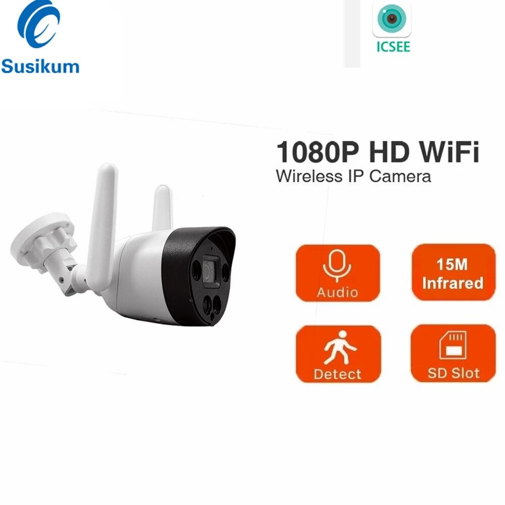 IP-камера видеонаблюдения, 5 МП, 1080P, Onvif, Wi-Fi
