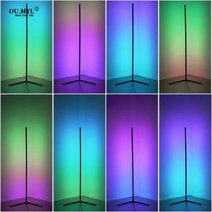 Nordic living room LED floor lamp remote control creative personality colorful bedroom corner vertical bedside atmosphere lamp