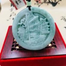 Zheru hors impression pur naturel jadéite sculpté vert clair rond pirate bateau pendentif vert perle chandail chaîne envoyer un certificat
