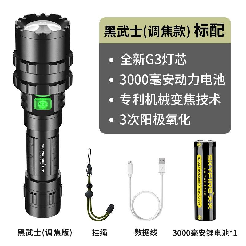 Outdoor Powerfu Flashlight Camping Waterproof Multifunction Portable Military Flashlight Linterna Led Lighting Torches DB60SD enlarge