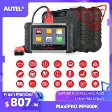 Автомобильный диагностический инструмент Autel MP808K, диагностический инструмент Obd2 Scarnner, диагностический инструмент OE level, чем Launch x431 pro