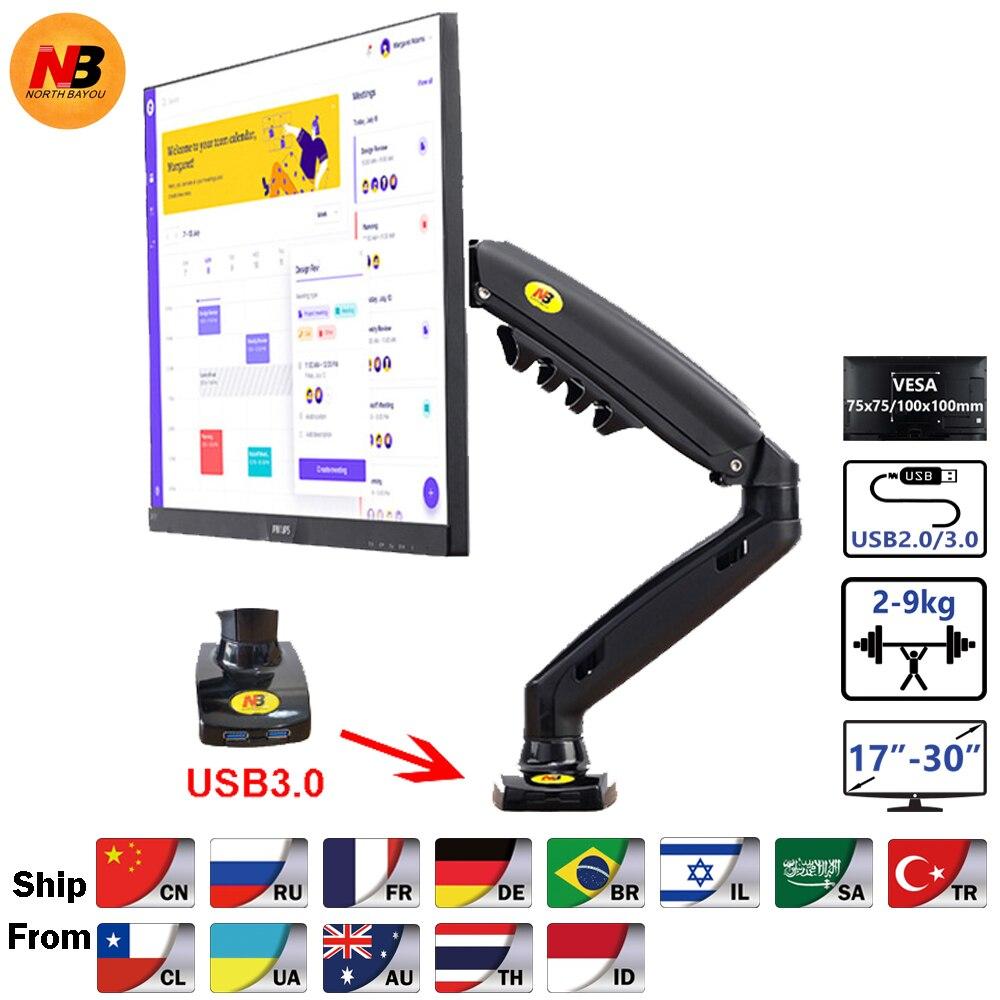 New F80 Gas Spring 17-30 inch Desktop LED LCD Monitor Mount Holder Arm Ergonomic Gas Strut Flexi Mount Load 2~9kgs