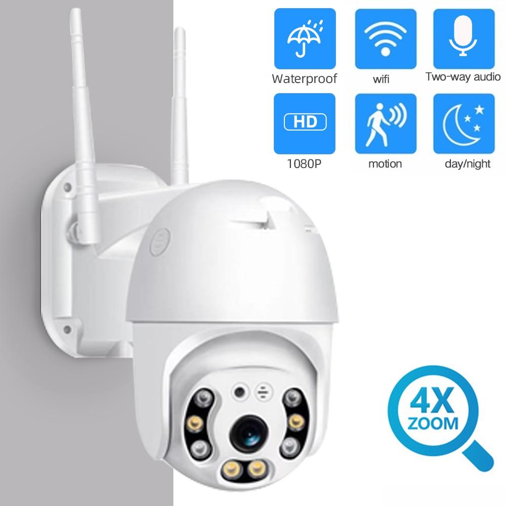 1080P PTZ IP كاميرا واي فاي في الهواء الطلق سرعة قبة لاسلكية واي فاي الأمن كاميرا عموم الميل 4X الرقمية التكبير 2MP شبكة CCTV مراقبة