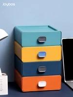 joybos drawer type desktop storage box cosmetics student dormitory stationery finishing box desk shelf artifact jx56