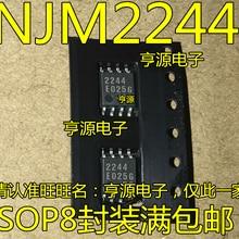 10 PCS new original NJM2244M import chip NJM2244 SOP 2244-8