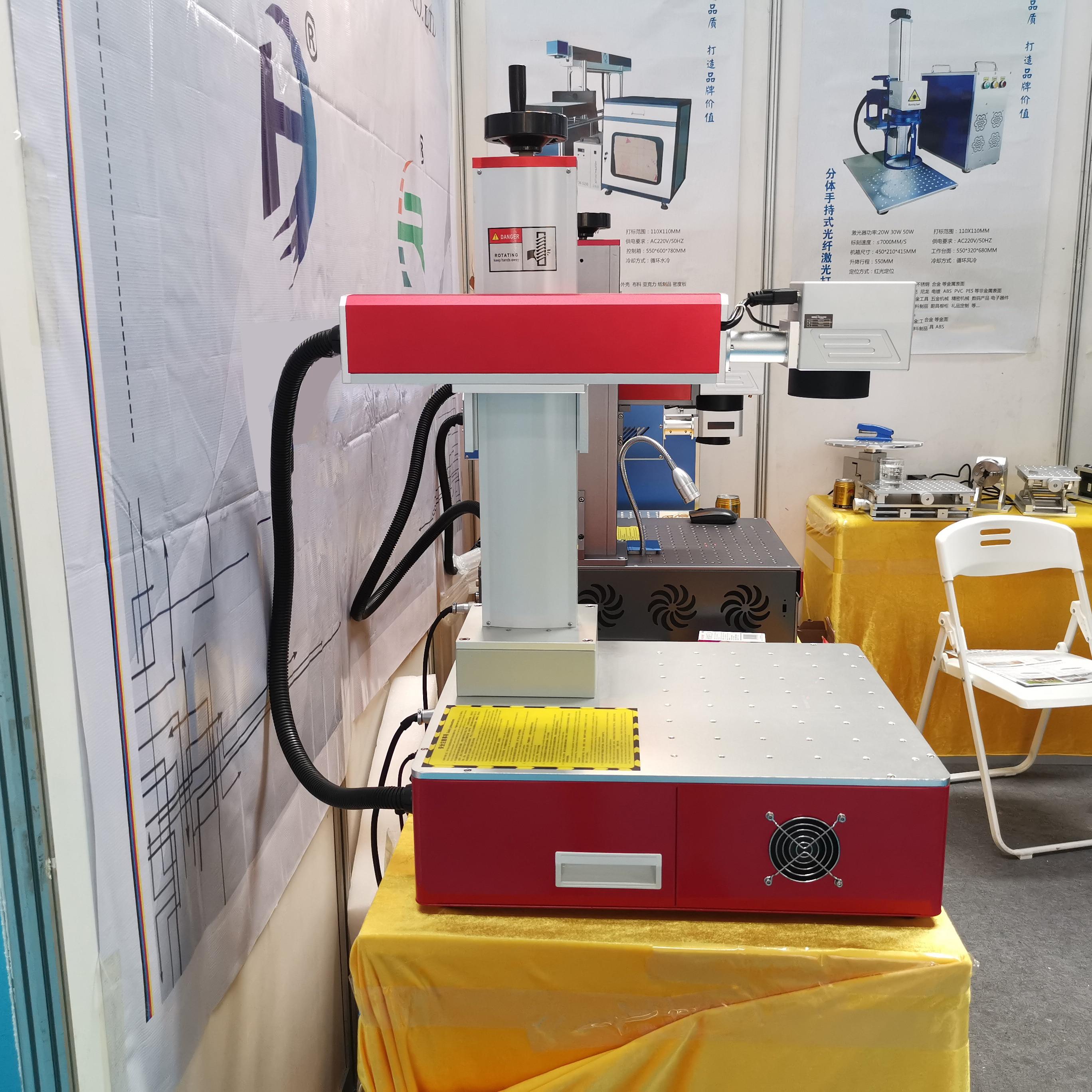 Raycus 30W Metal Laser Marking machine Spanish Korean Japanese Portuguese Arabic Turkish French German Thai Vietnamese enlarge