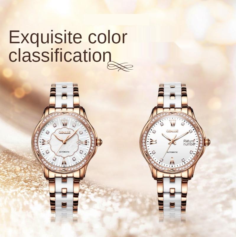 Automatic mechanical watch fashion niche waterproof diamond ceramic strap ladies watch enlarge
