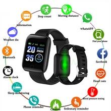 D13 Smart Watch Women Smart Wristband Heart Rate Blood Pressure Fitness Tracker Sports Watches Men SmartWatch Bracelet 116plus