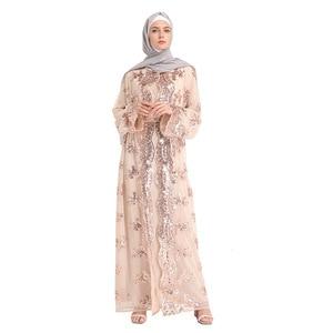 WEPBEL Long Maxi Dress Women Floral Flower Open Abaya Muslim Middle East Dubai Lace Cardigan Full Sleeve Ramadan