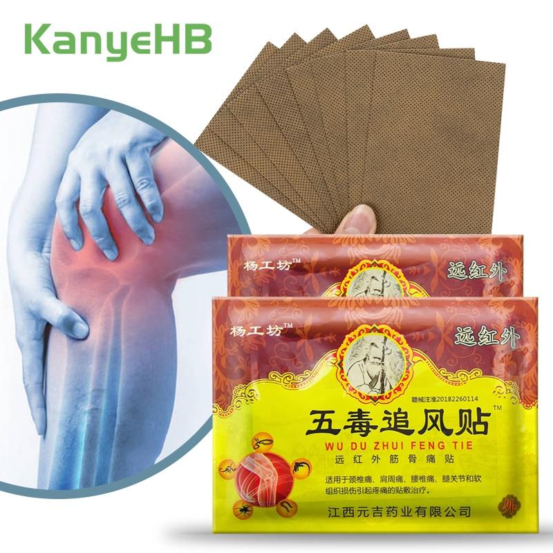 16pcs/2bags Leg Pain Relief Patch Hot Capsicum Plaster Medical Rheumatism Arthritic Neck Pain Relieving health care Plaster A137