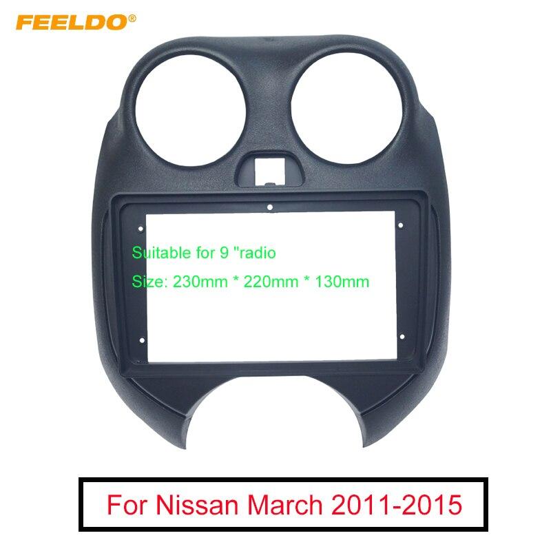 """Adaptador de marco de Fascia de Audio de coche FEELDO para Honda CRV 2017 9 """"Pantalla grande reproductor de CD/DVD 2Din Dash Kit de marco de Panel de montaje"""