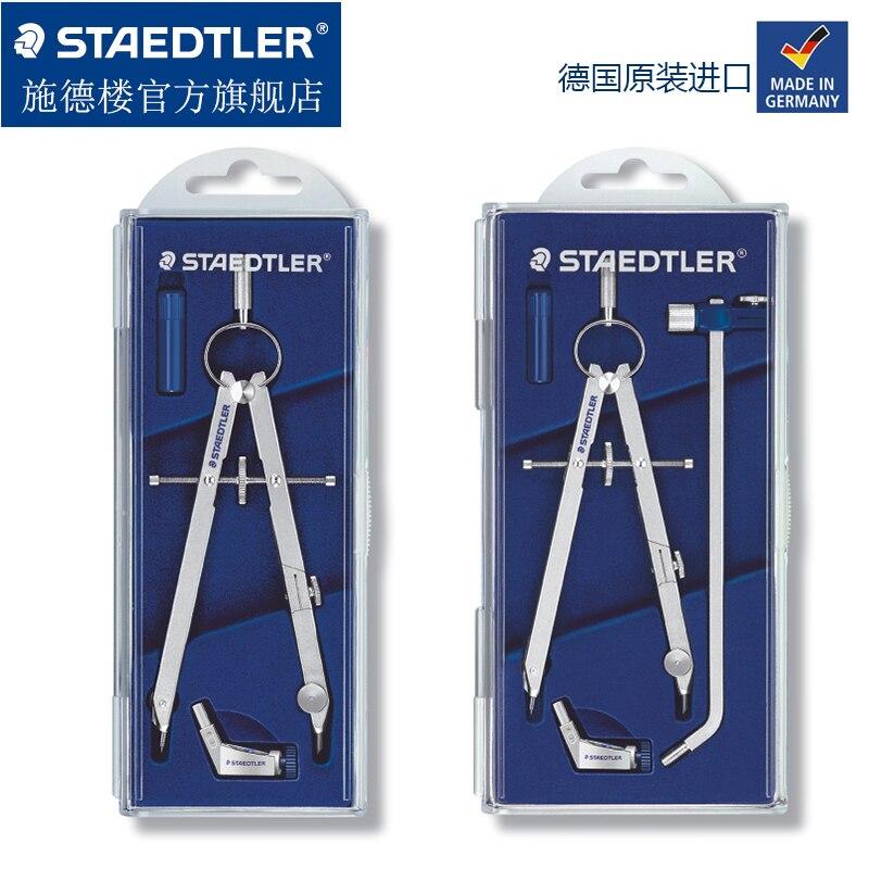 Alemanha staedtler 551 01 02 profissional único precisão bússola botão de ajuste extensão braço metal/peças leads ferramenta de elaboração